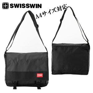 swisswin ショルダーバッグ | メッセンジャーバッグ メンズ ポリエステル 1680ナイロン ビジネスバッグ PCバッグ 通勤 通学 シンプル 防水加工 スイスウイン SWISSWINS SW9403 送料無料