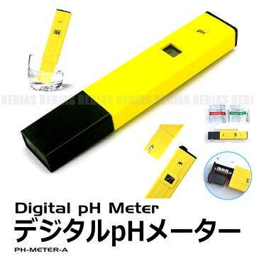デジタルpHメーター TYPE-A 水素イオン濃度 計測 測定 メーター 熱帯魚飼育 水質検査 測定範囲 0.0〜14.0pH