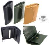 ≪ホワイトハウスコックス≫ Whitehouse Cox Bridle Leather Collection#S-1058 Small 3FoldPurse 3つ折り 財布 ブライドルレザー コレクション英国製 フォーマルにもカジュアルにも! (男女兼用/ビジネス/本革)