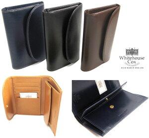 (ホワイトハウスコックス) Whitehouse Cox #S-7660 3FoldPurse 3つ折り 財布 ブライドルレザー Bridle Leather ウォレット 英国製 フォーマルにもカジュアルにも! (送料無料/男女兼用/ビジネス/本革/