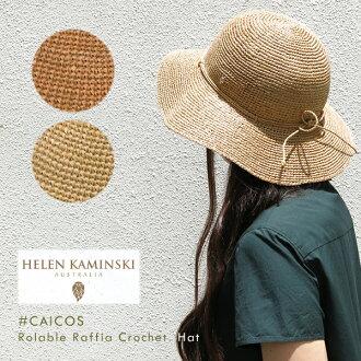 (卡明斯基) 海倫 · 卡明斯基 14 ss #Caicos 拉菲草帽子凱科斯椰 Clocher 帽子折疊顯示幕斯里蘭卡 '製造' !≫