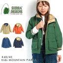(シェラデザインズ) SIERRA DESIGNS #60/40 Kids Mountain Parka Lady's キッズ マウンテンパーカ ロクヨンクロス ≪送料無料≫(レディース/アメカジ/クラシック/ローテク/ブルゾン/マンパ)