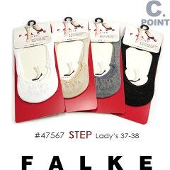 【FALKE】スニーカーやローファーにぴったり♪ ≪メール便2点まで送料\84!≫ ≪メール便のギフ...