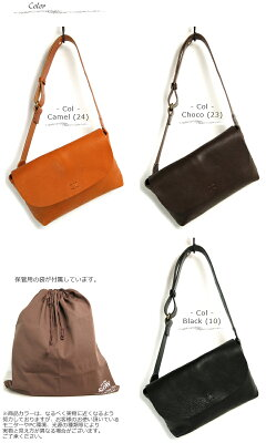 Bono Flap Waist Bag 49S13B: Camel, Chocolate, Black
