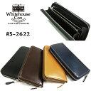 (ホワイトハウスコックス) Whitehouse Cox #S-2622 ロングジップウォレット Long Zip Wallet フルジッ...