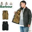 (バブアー) Barbour #SL Fur Liner Men's ファーライナー SLシリーズ用 ベスト ブラウン ブラック 36 38 40 メンズ インナー SlimFit バーブァー アクリル ポリエステル (送料無料/防寒/BR31/BK11/MLI0035)