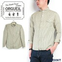 Or-5007e-shirt-0m