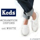 (ケッズ) Keds Lady's #8041 ChampionOxford col.White Canvas #チャンピオン オックスフォード キャンバス ローカットスニーカー 白 ≪送料無料≫ (レディース/ホワイト/ローテク/マリン/内羽根/ラバーソール/定番/ぺたんこ)