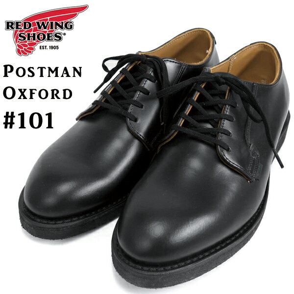 ブーツ, ワーク  () RED WING 101 POSTMAN OXFORD(BLACK)