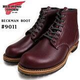 (レッドウィング) RED WING #9011 #9411 Beckman Boot(メンズ/ベックマンブーツ/ラウンドトゥ/6インチ/クラシックドレス/ブラックチェリー/フェザーストーン/レザー/アメリカ製/グッドイヤーウェルト製法/7ホール/革靴/取り寄せ可/送料無料)