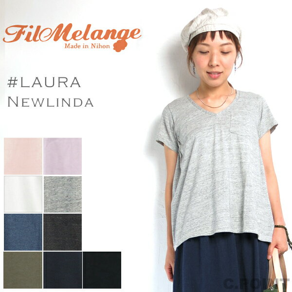 トップス, Tシャツ・カットソー () FilMelange Ladys LAURA - Newlinda V T GIZA92 (100T)