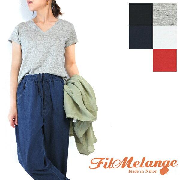 トップス, Tシャツ・カットソー () FilMelange Ladys VINNIE SS Vneck T VT NewLinda 100 (GIZA92womens)