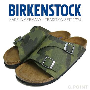 (ビルケンシュトック) BIRKENSTOCK #ZURICH -Desert Soil Camou Green- チューリッヒ 迷彩 ビルコフロー 合皮 ナロー ソフトフットベッド サンダル メンズ ドイツ製 (19SS/送料無料/EVA/Narrow/39/40/41/42/43)