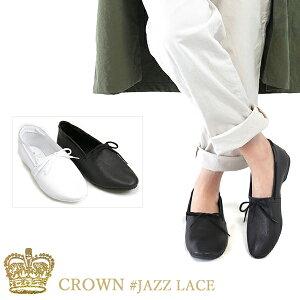(クラウン) Crown #JazzLace レディース #ジャズレース レザーシューズ イギリス製 ダンスシューズ 本革 ブラック ホワイト スリッポン ≪送料無料≫ (Lady's/デッキシューズ/黒/白/リボン/軽量/ダンスジャズ/大人カジュアル/セール)