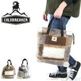【20%OFF】(コールドブレーカー) COLDBREAKER #WoolBoa Check Drawcord Bag #ドローコードバッグ ウールボア チェック柄 2way 巾着 トート ウール100% (レディース/秋冬/もこもこ/ふわふわ/A4/ブラウン/グレー/プレゼント/ギフト/セール)