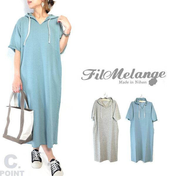 レディースファッション, ワンピース 30OFF() FilMelange CHANE HoodedOnePiece 5 ()