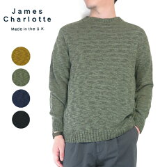 James Charlotte Linen Cotton Crewneck Sweater