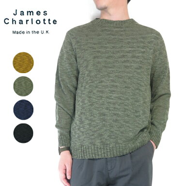 James Charlotte Linen Cotton Crewneck Sweater: Olive