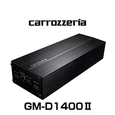 carrozzeriaカロッツェリアGM-D1400II100W×4・ブリッジャブルパワーアンプ