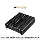 MATCH マッチ MA-40FX 75W×4chフルレンジD級パワーアンプ