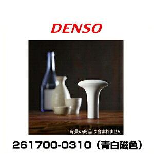 DENSO デンソー 261700-0310 四合瓶専用 酒セーバー SAKE SAVER(青…