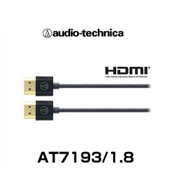 音訊-鐵三角音訊-鐵三角 AT7193/1.8 汽車汽車的 HDMI 電纜