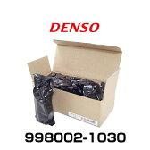 DENSO デンソー 998002-1030 ペーパーロール紙(10巻入り)
