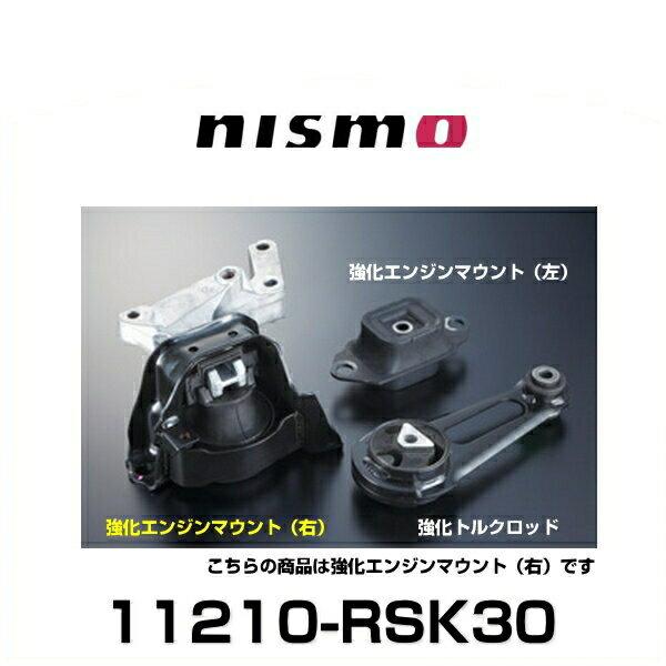 補強パーツ, その他 NISMO 11210-RSK30 K13NISMO SE12NISMO S