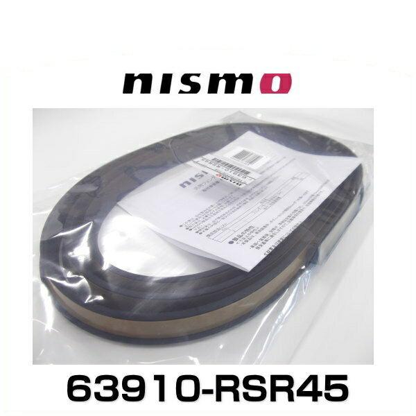 外装・エアロパーツ, その他 NISMO 63910-RSR45