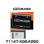 無限 MUGEN 71147-XG8-K2S0 カーボン ナンバープレートガーニッシュ REAR リア用