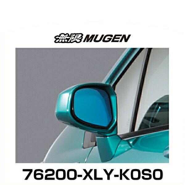 無限 MUGEN 76200-XLY-K0S0 FREED Hydrophilic Mirror フリード ブルーミラー画像