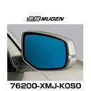 無限 MUGEN 76200-XMJ-K0S0 ACCORD HYBRID Hydrophilic Mirro...
