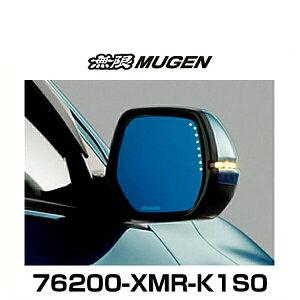 無限MUGENVEZELHydrophilicLEDMirror【品番:76200-XMR-K1S0】ヴェゼルHIBRIDZ専用ブルーミラー
