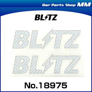 BLITZブリッツカーボンスタイルステッカーNo.18975シルバーW150