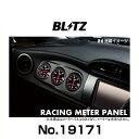 BLITZ ブリッツ No.19171 レーシングメーターパネル φ60 for ...