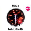 BLITZ ブリッツ No.19584 レーシングメーターSD 圧力計 φ60(...