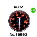 BLITZ ブリッツ No.19593 レーシングメーターSD 温度計 φ52(...
