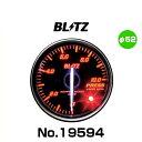 BLITZ ブリッツ No.19594 レーシングメーターSD 圧力計 φ52(...