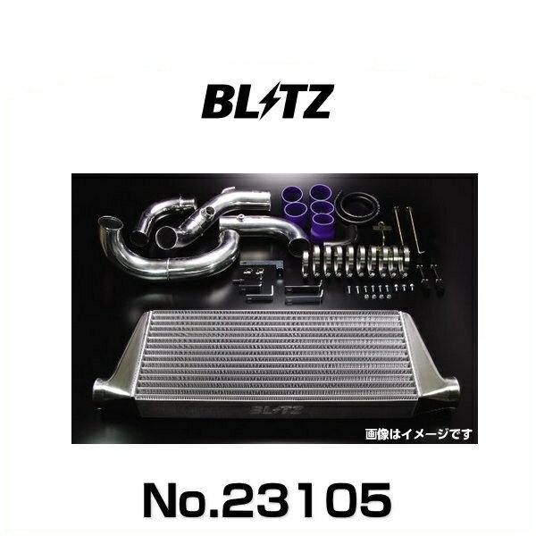 冷却系パーツ, インタークーラー BLITZ No.23105 II SE