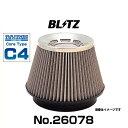 BLITZ ブリッツ No.26078 サスパワーエアクリーナー オッティ...