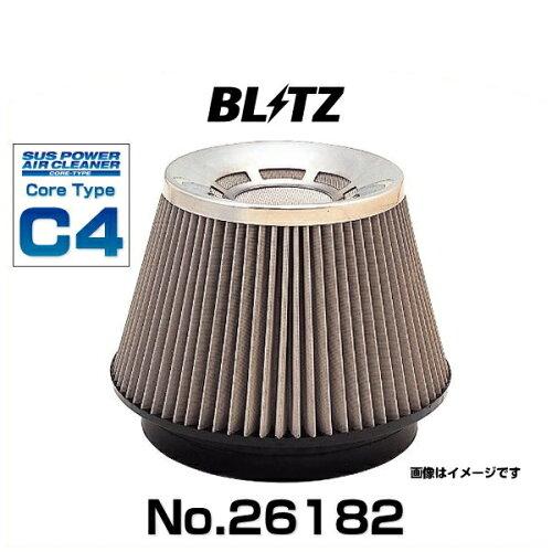 BLITZ ブリッツ No.26182 サスパワーエアクリーナー ミラ、ムーヴ用 コアタイプ