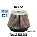 BLITZ ブリッツ No.26223 サスパワーエアクリーナー フィット...