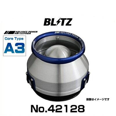 BLITZブリッツNo.42128アドバンスパワーエアクリーナー86、BRZ用コアタイプエアクリーナー