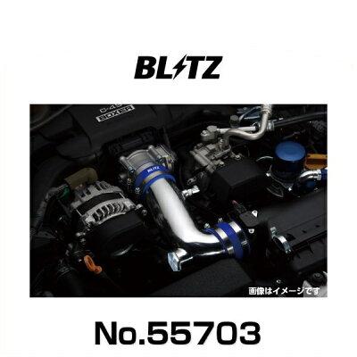 BLITZブリッツNo.5570386、BRZ用サクションキット