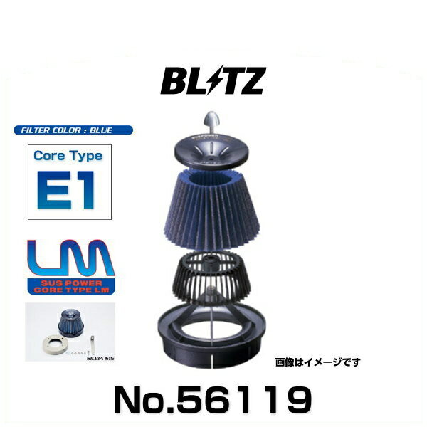 吸気系パーツ, エアクリーナー・エアフィルター BLITZ No.56119 LM