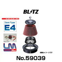 BLITZ ブリッツ No.59039 キューブ、ティーダ、ノート、マー...