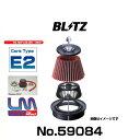 BLITZ ブリッツ No.59084 ギャランフォルティススポーツバッ...