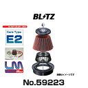 BLITZ ブリッツ No.59223 フィット、フィットハイブリッド、...