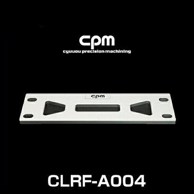 cpmCLRF-A004アウディB8系A4,S4,RS48K、A5,S5,RS58T/8F用リア側ロワーレインフォースメント