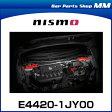 NISMO ニスモ E4420-1JY00 ティーダ C11用フロントストラットタワーバー